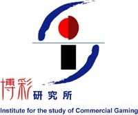 iscg_logo