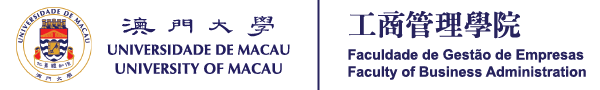 Faculty of Business Administration | University of Macau Logo