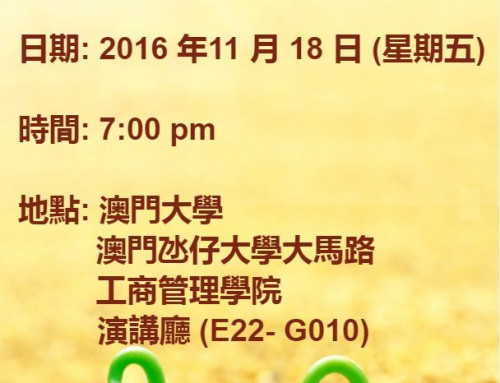 "Invitation:  ""GEG Young Entrepreneurs Business Advisory Service"" Open Forum 4"