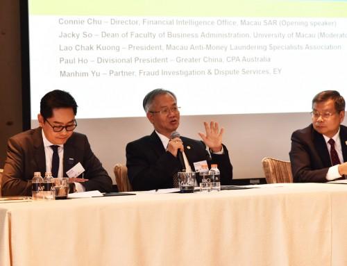 UM co-organises Financial Crimes Summit