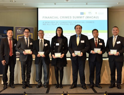 [Highlight] WAFS Mini Conference – Financial Crime Summit (Macau) on 14 Dec 2017