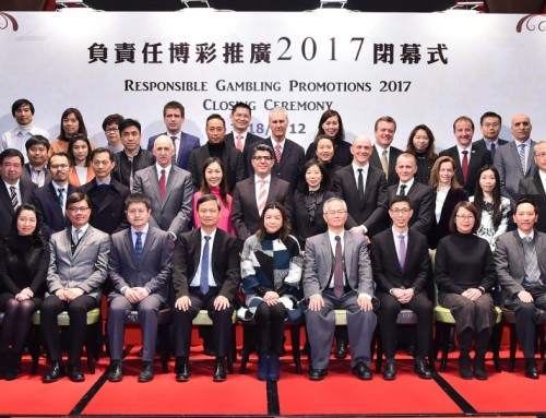 Responsible Gambling 2017 ends