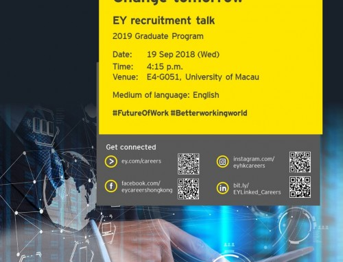 Career Activity: EY Recruitment Talk (19 Sep, 16:45-17:30, E4-G051)