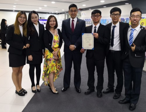 UM students win gold prize at digital economy innovation and entrepreneurship competition