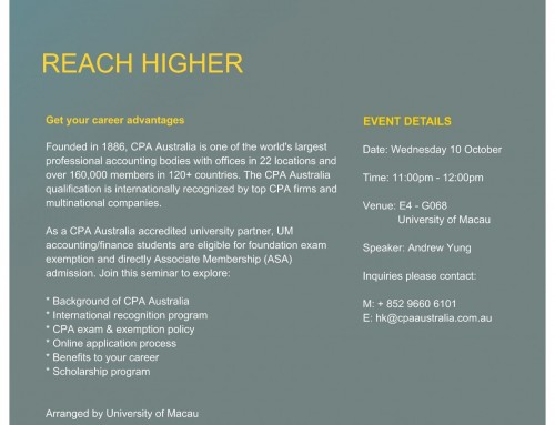 CPA Australia Information Session 2018 (Oct 10, 11:00, E4-G068)