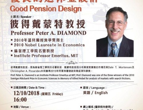 "Invitation to Nobel Laureate Lecture : ""Good Pension Design""  (12 Oct, 16:00-17:15, E4-G078)"