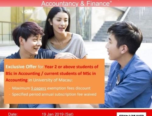"ACCA ""Accelerate Programme"" Information Session (Jan 19, 16:30, E22-1011)"