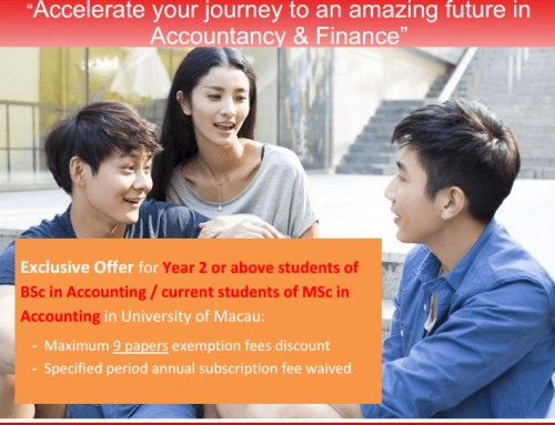 """ACCA """"Accelerate Programme"""" Information Session (Feb 19, 17:00, E22-2007)"""