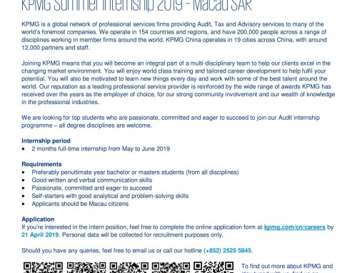KPMG Summer Internship 2019 (Deadline 21 April 2019)