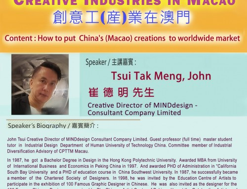 Creative Industries in Macao: How to put China's (Macao) creations to worldwide market