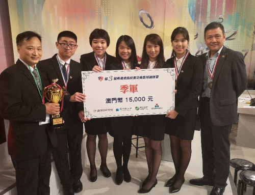 "UM Team Won the Second Runner-up in the ""The 3rd Guangdong-Hong Kong-Macao Higher Tertiary Institutes Accounting Business Knowledge Competition"""