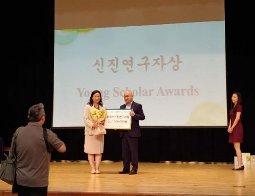 Dr. Yeongbae Choe was awarded the young scholar award (1st place) during the 2019 Pan Asia International Tourism Conference (PAITOC 2019).