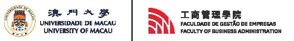 澳門大學工商管理學院 Logo