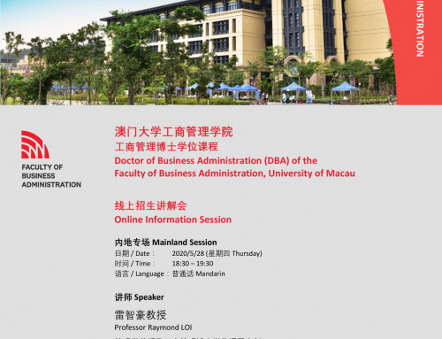 Doctor of Business Administration (DBA) Online Information Session