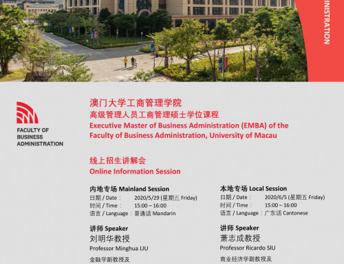 Executive Master of Business Administration (EMBA) Online Information Session