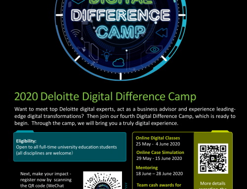 2020 Deloitte Digital Difference Camp