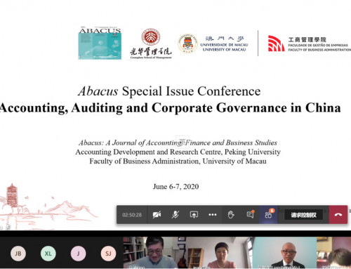 UM, Peking University jointly hold online international accounting conference